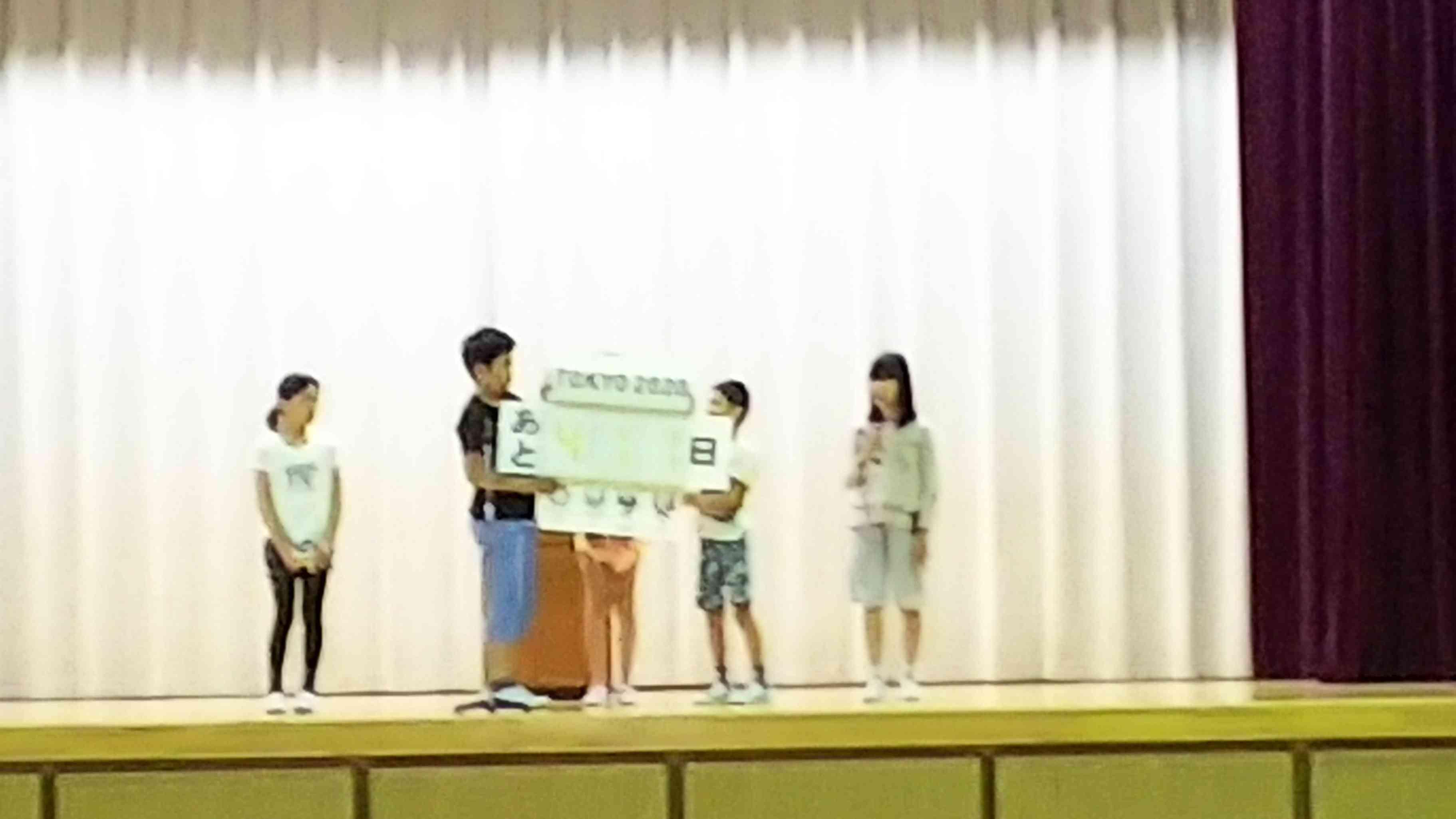 カウンター お披露目.JPG